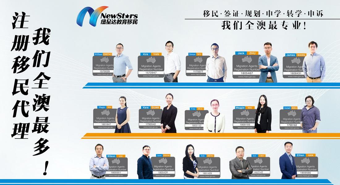 WeChat Image_20190815141910 1100