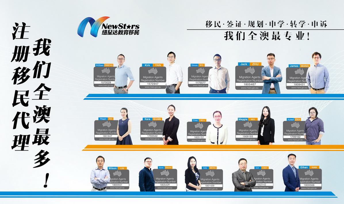WeChat Image_20190815141910 1196