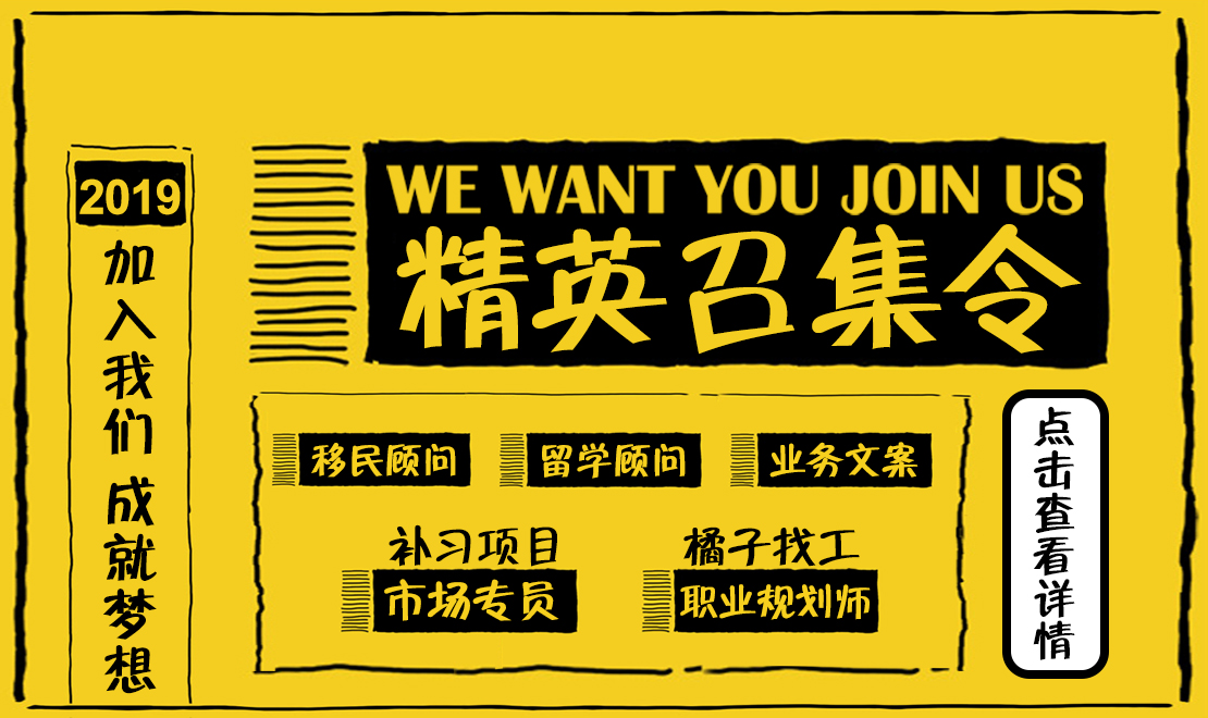 WeChat Image_20191018180006